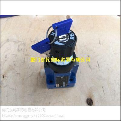 德国力士乐2FRM6B36-3X 1.5QRV液压阀现货