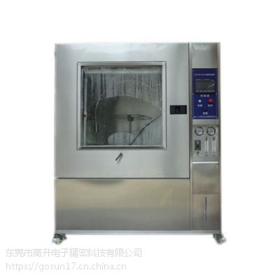 广东DELTA供应IPX9高压热水冲刷淋雨试验箱