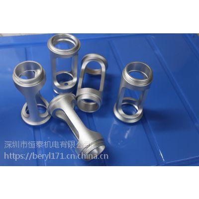 大批量 CNC 氧化机械零件 供应