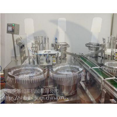 辽宁LNHY-KG100异形开塞露灌装机 液体灌装压盖旋盖机
