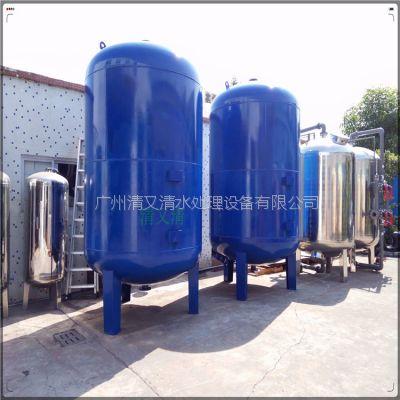 开平市工程机械过滤器清又清活性炭预处理碳钢罐仪器仪表专用过滤罐