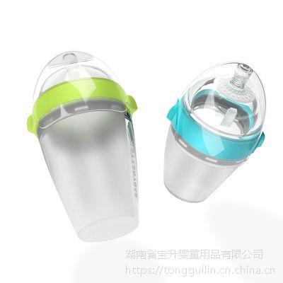 供应宝升babybetter防呛奶防胀气超宽口径抗菌护鼻奶瓶