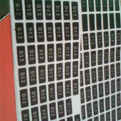 天门电池标签不干胶印刷,防伪标签价格厂家