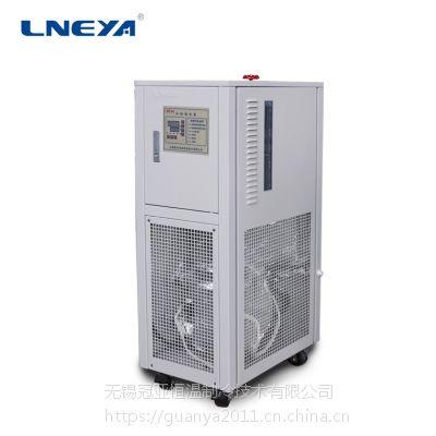 反应釜自动化控制系统厂家_制冷量大耗能小