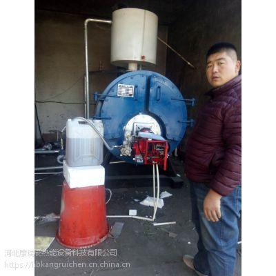 云南瑞丽燃煤锅炉可以改造燃气锅炉改造吗?—找专业厂家燃油锅炉改造清洁能源,醇基燃料燃烧机用于锅炉窑炉