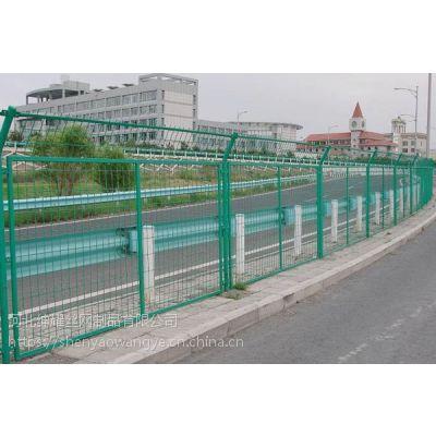 公路专用护栏网@公路上的护栏多少钱【绅耀】