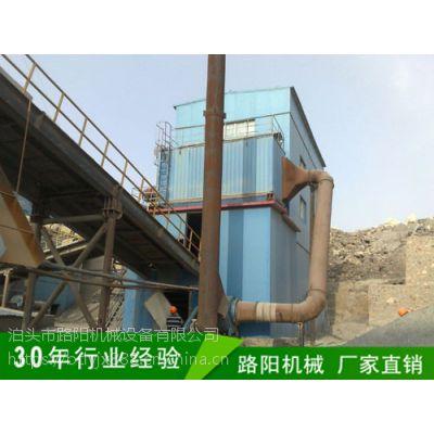 石料厂振动筛除尘器粉尘治理采用的措施
