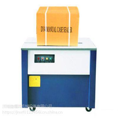 多功能打包机低价出售合肥纸箱打包机鼎冠机械出品