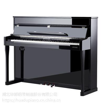 SPYKER英国世爵 88键重锤逐级力度键盘成人专业教学立式电钢琴116