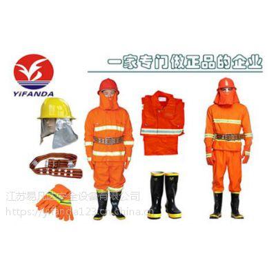 97式消防服,消防员防火灭火服5件套