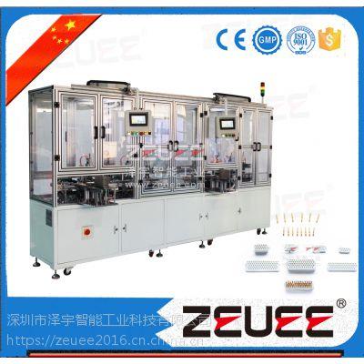 ZEUEE矩形插针自动组装机 航天连接器自动插针设备 连接器自动化设备 深圳非标自动化设备