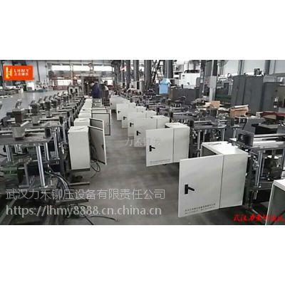 厢式货车铆接生产线,武汉力禾铆接机生产厂家