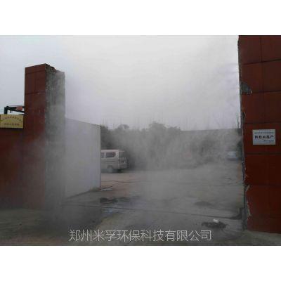 车辆消毒通道 进口必备设备 米孚MF-QC彻底消毒机