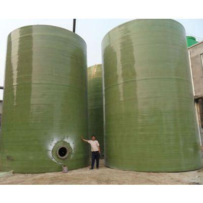城乡生活废水处理设备厂家