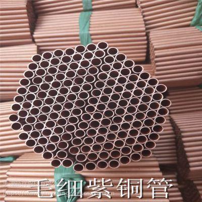 螺纹铜管 包塑铜管 紫铜管