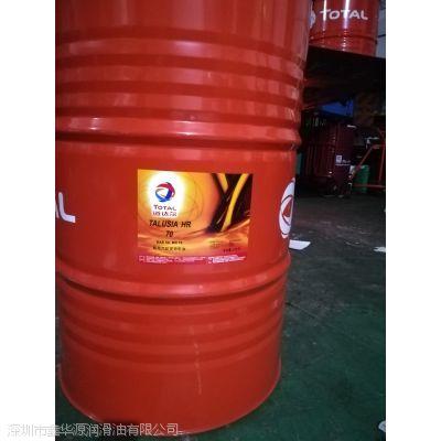 上海道达尔 HR 70船用汽缸发动机油
