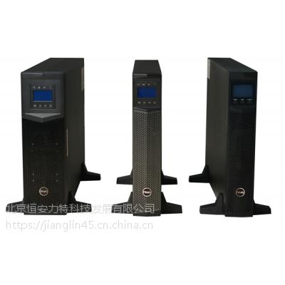iTeaQ艾特网能太行UR-0010SAL机架在线式UPS高频机1KVA防雷电源