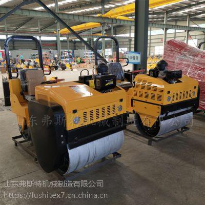 已被很多工程部门采购的1吨双钢轮压路机 振动小型轧道机