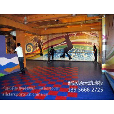 供应浙江塑格溜冰场地专用耐磨PP运动地板
