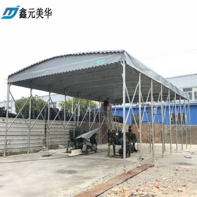 苏州姑苏区定户外高级简易停车蓬伸缩雨棚布遮阳篷移动折叠仓库活动篷