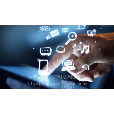 餐厅酒店微信认证上网,餐厅酒店无线上网