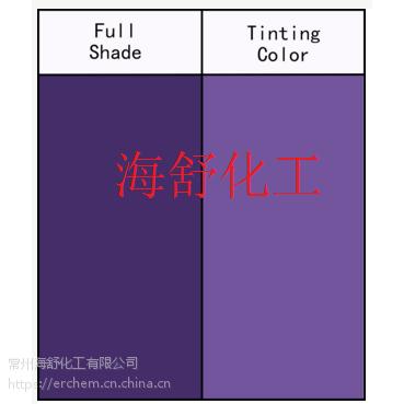 永固紫RLN 厂家直销 用于塑料、涂料等行业中