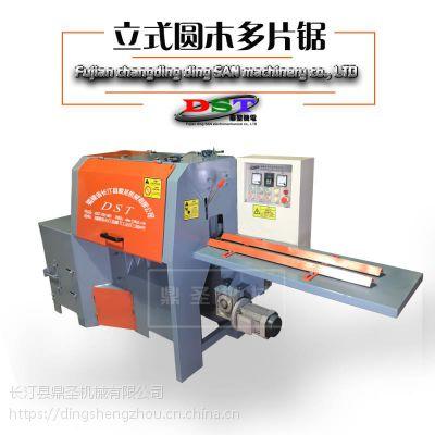 圆木多片锯机械/大小型平台据/简易木工锯机