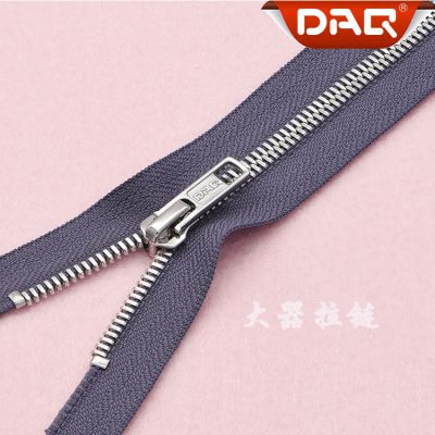 大器拉链DAQ品牌:超小号金属拉链订制批发,箱包防爆拉链,进口贴膜防水拉链