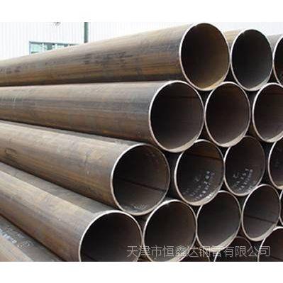 厂家批发五溪无锡无缝化钢管市场价 无缝钢管图片