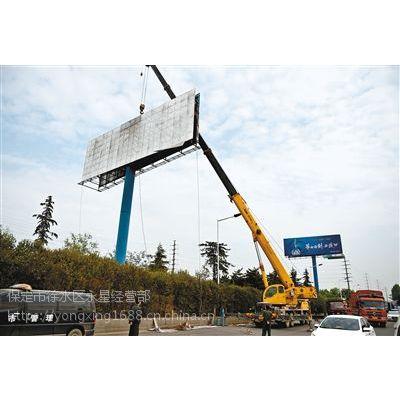 提供厂房拆迁和广告牌拆除