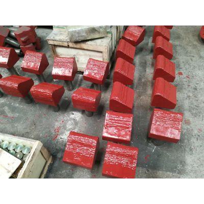 4PC040105-16锤头恪守诚信为本资源破碎机配套4PC040105-16锤头