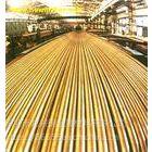C67410铜板C67410铜管C67410铜带