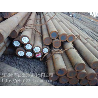 海普供应 9CrWMn钢棒价格优惠 本钢