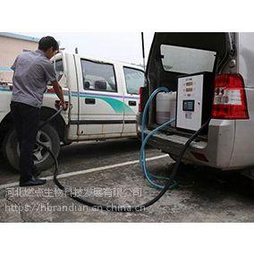 燃点碳氢油加盟 为你点亮人生财富