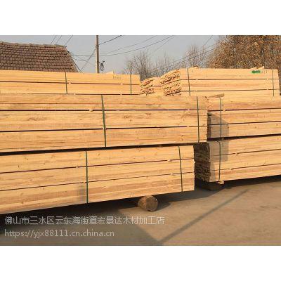 深圳进口木方直销 建筑工地模板 高速桥梁方木厂家