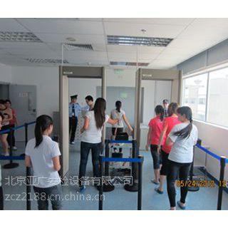 北京8区安检门出租