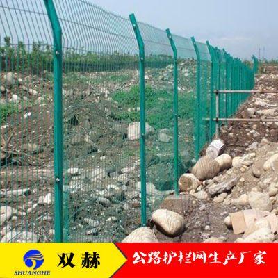 供应公路护栏网、高速公路护栏网、公路常用防护网