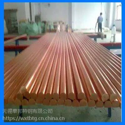 无锡厂家锻打t2紫铜棒 订做异型紫铜棒 工期短 高精密铸造铜棒 保质保量