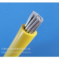 天津电力电缆厂 BLV铝芯聚氯乙烯绝缘电线