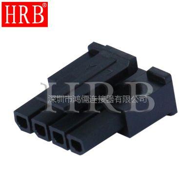 3.0间距单排连接器,3.0间距单排线对线连接器,HRB品牌