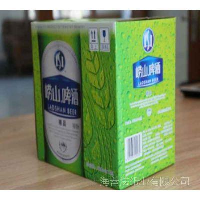 上海善法纸箱销售