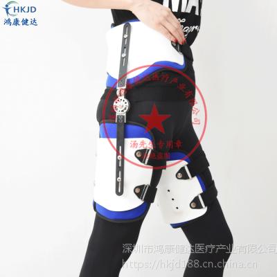 全国供应HKJD髋关节固定器 成人髋外展助行矫形器 髋关节角度可调固定支具