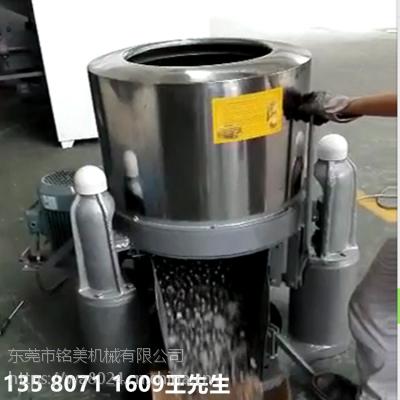 厂家直销脱水甩干离心式脱水机 304食品分离机 质量保证保修一年