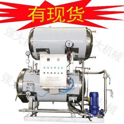 调味品釜式灭菌锅 豆浆/牛奶/饮料高温杀菌釜