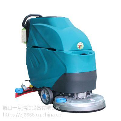 大型地面全自动洗地机BK60