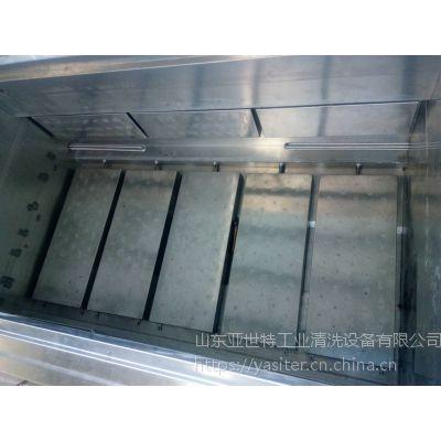 超声波震板,山东亚世特超声波清洗设备专用配件超声波振盒