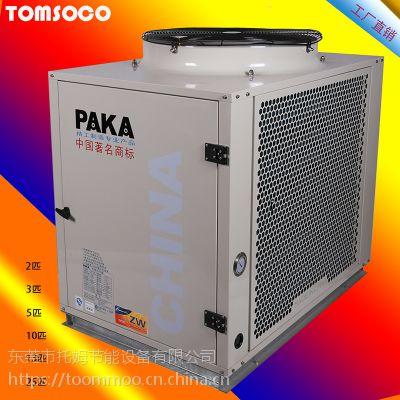 供应东莞热销空气源热水器 煤改电节能改造工程 托姆厂家