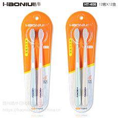 扬州皓牛牙刷厂HE-901/皓牛弹力控牙刷,新品牌牙刷欢迎咨询