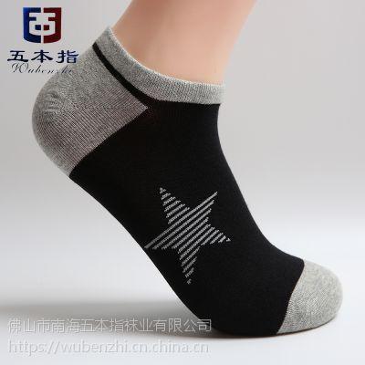 五本指 品牌纯棉时尚休闲硅胶防滑男士船袜批发代工