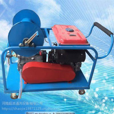 河南超洁特价直销高压水管道清洗机 德国进口海水淡化高压泵